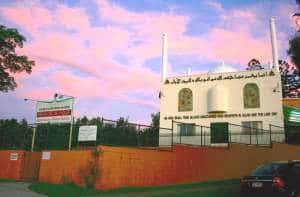 Islamic Society of Holland Park